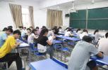 安徽理工大学开展学习大大真经知识竞赛
