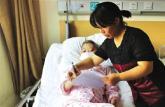 河南23岁女教师患白血病 留遗书愿捐献遗体