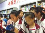 苏州大学生课余公益再造 民工子弟学校图书室重生
