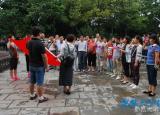 宿州逸夫师范学校组织党员赴兰考、林州学习焦裕禄、红旗渠精神