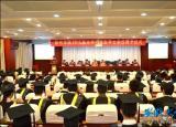 滁州学院2015届毕业生学士学位授予仪式隆重举行