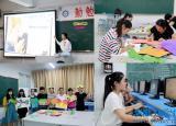 亳州师专举办第六届未来教师技能大赛