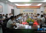 创建省教育系统文明单位专家组来淮南师范学院考核指导工作