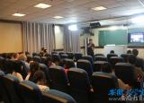 阜阳师范学院教学沙龙探讨美国高校教学现状及发展趋势