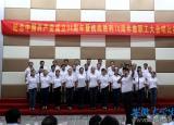 六安职业技术学院举办纪念纪念建党94周年暨抗战胜利70周年教工大