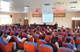 宿州学院大力推进三严三实专题教育充分发挥领导带头辐射作用