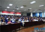 黄山学院启动纪念中国人民抗日战争暨世界反法西斯战争胜利70周年