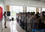 新党员入党宣誓老党员重温入党誓词六安职业技术学院隆重纪念建党