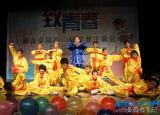 安庆师范学院大三女生农村支教组建留守儿童武术队