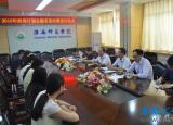 淮南师范学院举行2015年西部计划志愿者签约暨送行仪式