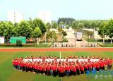 一颗红心永向党凝心聚力做贡献亳州师专庆祝建党94周年