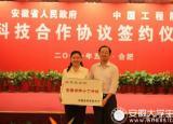 高校就业50强系列报道之二:蚌埠医学院全面提升学生综合素质