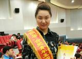 热烈祝贺洪云子荣获第四届合肥市五四青年奖章!