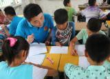 安徽新华学院大学生赴金寨与留守儿童开展互动活动