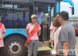黄山学院青年志愿者前往黄山北站开展志愿服务活动