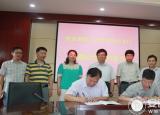 皖西学院金数学院与人行六安中心支行战略合作框架协议签字仪式
