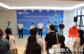 广陵区举行大学生村官电商孵化基地揭牌仪式