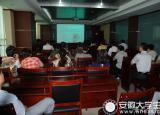 蚌埠市教育局开展应急救护培训进机关进校园活动