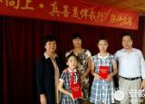 宿州市2名学生将代表安徽省参加全国少年向上真善美伴我行演讲比赛