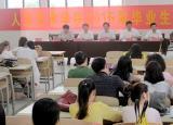 文明离校温馨有序六安职业技术学院扎实做好2015届毕业生离校工作