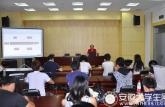 淮南师范学院举办团学干部培训系列讲座