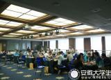 以棋会友比拼智慧皖北片高校(附院)教职工象棋赛在蚌埠学院落幕