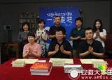 高原一起走吧公益行动启动 捐助藏区红军小学