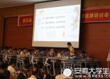 马鞍山一教师夺得第五届圣陶杯中青年语文教师课堂教学大赛一等奖