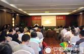 2015年大学生村官创业峰会召开 探索农村创业新思路