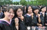 教育部:重点帮扶家庭经济困难和就业困难毕业生