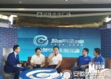 10部委官员当导师 指导安徽省30名创客创业