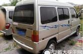 女大学生携男友抢劫面包车 开回老家当街卖西瓜被抓