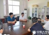 六安市教育局督查霍山县暑期防溺水工作