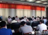 六安职业技术学院举行三严三实专题教育专题二集中学习研讨会