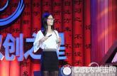 85后大学生创客杜洪慧:创业需要在摸索中前行