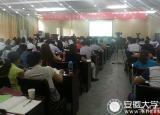 亳州市集中培训120名中小学图书馆(室)管理员