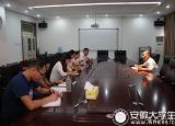亳州职业技术学院对新教师进行岗前培训