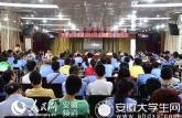 合肥公交集团开展2015年度金秋助学活动