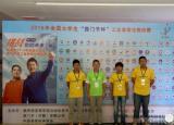 马鞍山职业技术学院在2015西门子杯工业自动化挑战赛国赛中获奖