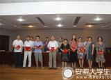 马鞍山市教育局组建第二届初中教学巡视督导组