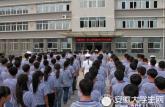 安徽省第一轻工业学校举行2015秋季新生军训会操