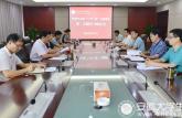 合肥师范学院党委中心组举行三严三实专题教育学习研讨