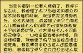 安徽扶老人女大学生再次发声:我做错了吗