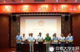安徽省教育厅窗口荣获全省政务服务系统最佳服务窗口称号
