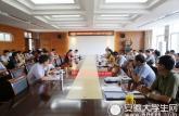 安徽工商职业学院多举措培育和践行社会主义核心价值观