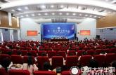 第三届安徽文化论坛在合肥学院举行