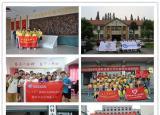 聚焦三下乡社会实践系列报道:安徽科技学院精心组织暑期社会实践锤炼应用型