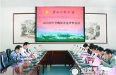 淮北师范大学2015年叶圣陶奖学金评审工作积极开展
