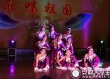 繁荣校园文化践行核心价值观滁州城市职业学院第六届科技文化艺术节开幕