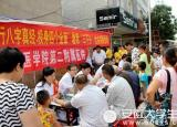 聚焦三下乡社会实践系列报道:蚌埠医学院全力打造送医送药送健康